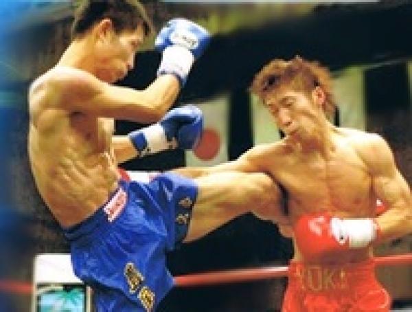 新日本キックボクシング協会 大分ジムイメージ1 新日本キックボクシング協会 大分ジム 名 称 新